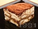 Рецепта Тирамису - торта без печене с бишкоти и сирене маскарпоне